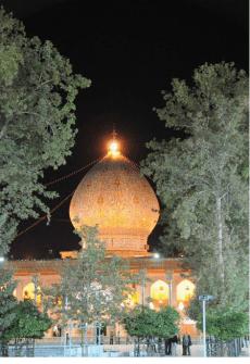 Mausoleo di Shah-e Cheragh Shiraz