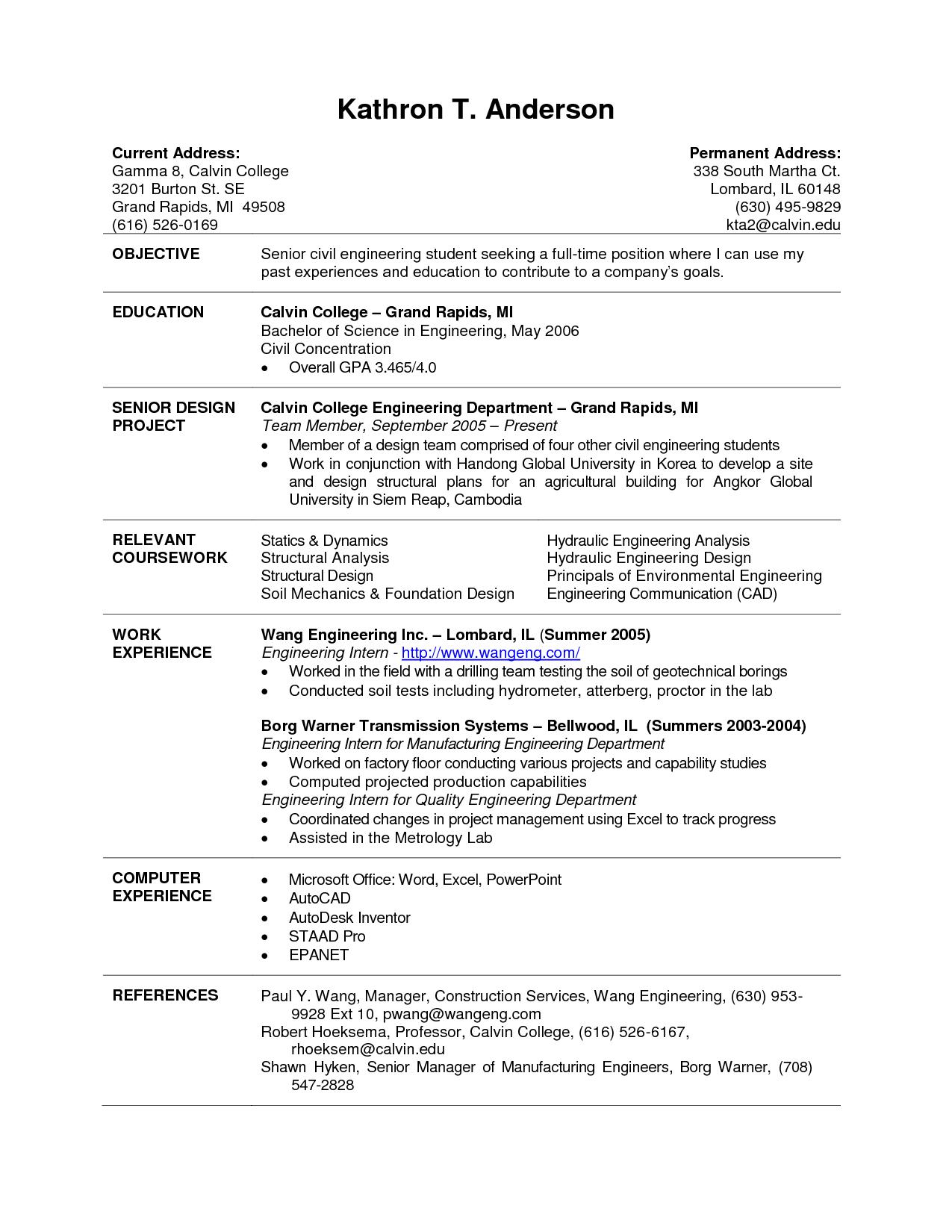 Current College Student Resume