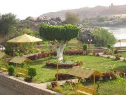 Jardín Botánico de Egipto