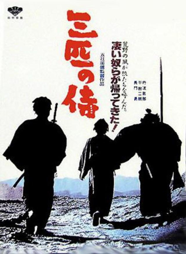 Trois_samourais_hors_la_loi