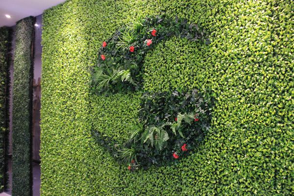artificial plant wall logo