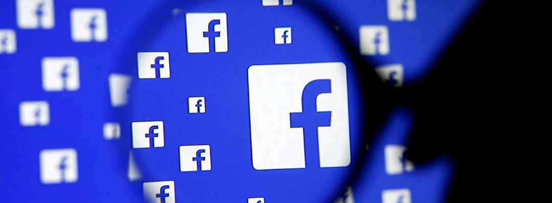 antitrust investigation on Facebook