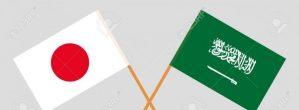 Saudi Arabia and Japan Cooperate to Predict Earthquakes
