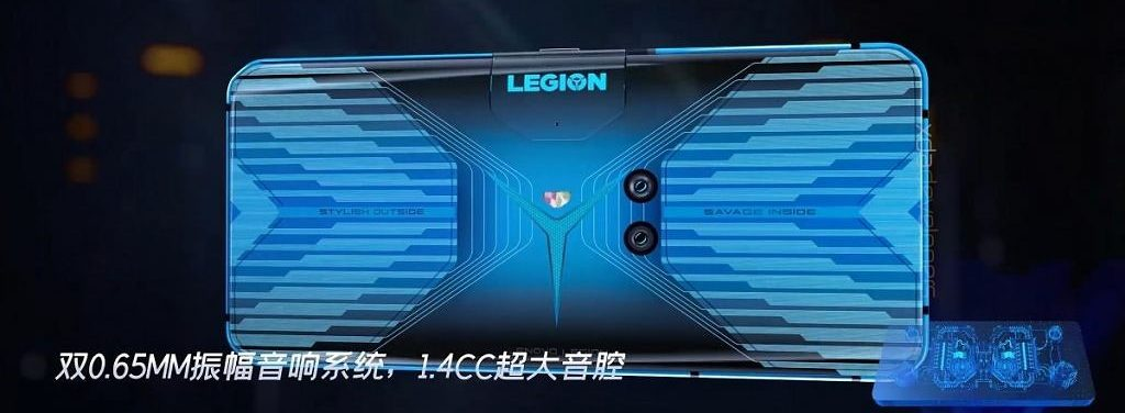 see leaked specs of lenovo s first gaming phone the lenovo legion lenovo legion