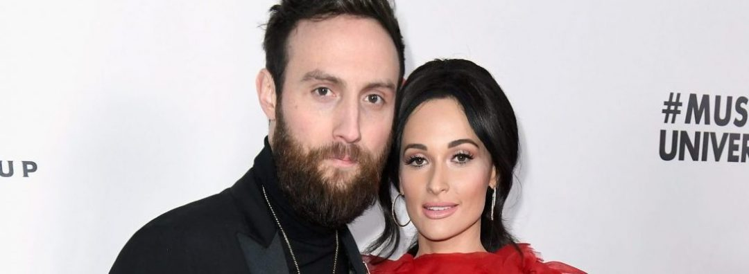 Kacey Musgraves And Ruston Kelly Part Ways After Three Years Of Marriage