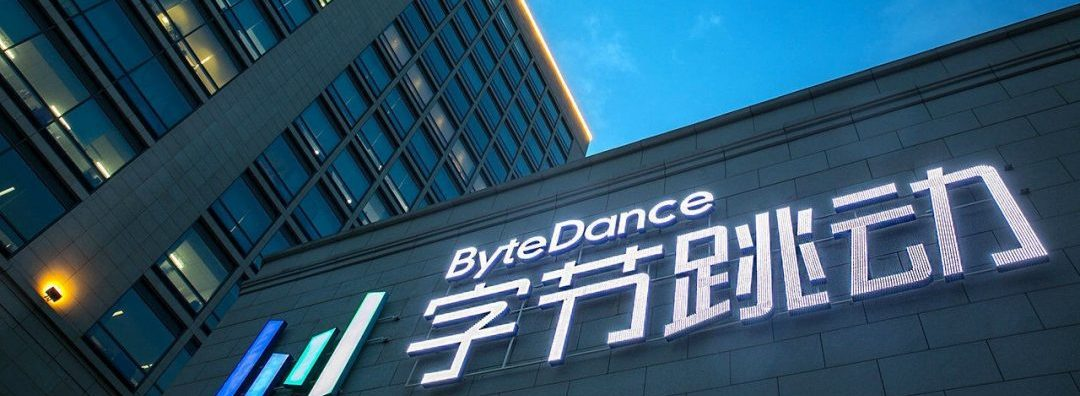 ByteDance Reportedly In Talks To List Douyin On the Stock Exchange