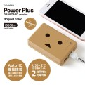 CHEERO POWER PLUS DANBOARD VERSION FLOWERS SERIES ORIGINAL COLOR (10050MAH)