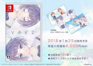 voez_ic_cards_jp_1