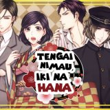 play-asia.com, Tengai ni Mau Iki na Hana, Tengai ni Mau Iki na Hana PlayStation Vita, Tengai ni Mau Iki na Hana Japan, Tengai ni Mau Iki na Hana release date, Tengai ni Mau Iki na Hana price, Tengai ni Mau Iki na Hana gameplay, Tengai ni Mau Iki na Hana features