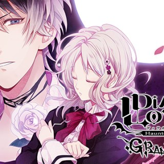 play-asia.com, Diabolik Lovers: Grand Edition, Diabolik Lovers: Grand Edition PlayStation 4, Diabolik Lovers: Grand Edition Japan, Diabolik Lovers: Grand Edition release date, Diabolik Lovers: Grand Edition price, Diabolik Lovers: Grand Edition gameplay, Diabolik Lovers: Grand Edition features
