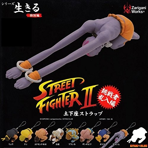 play-asia.com, street fighter, street fighter toys, street fighter collectibles, street fighter collector's items, Street Fighter II: Kneeling on Ground Strap 2.0 (Random Single)