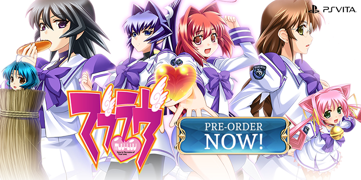 play-asia.com, Muv-Luv, Muv-Luv PlayStation Vita, Muv-Luv Europe, Muv-Luv release date, Muv-Luv price, Muv-Luv gameplay, Muv-Luv features