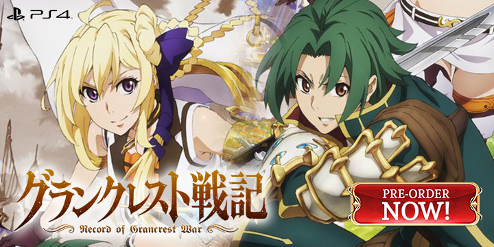 Unify The Continent In Record Of Grancrest War For Ps4
