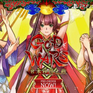 play-asia.com, God Wars: Great War of Japanese Mythology, God Wars: Great War of Japanese Mythology Nintendo Switch, God Wars: Great War of Japanese Mythology PlayStation 4, God Wars: Great War of Japanese Mythology PlayStation Vita, God Wars: Great War of Japanese Mythology Japan, God Wars: Great War of Japanese Mythology release date, God Wars: Great War of Japanese Mythology price, God Wars: Great War of Japanese Mythology gameplay, God Wars: Great War of Japanese Mythology features, GOD WARS(ゴッドウォーズ) 日本神話大戦