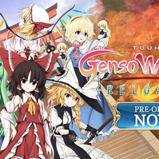 Play-asia.com, Touhou Genso Wanderer Reloaded, Touhou Genso Wanderer Reloaded PlayStation 4, Touhou Genso Wanderer Reloaded Nintendo Switch, Touhou Genso Wanderer Reloaded US, Touhou Genso Wanderer Reloaded Japan, Touhou Genso Wanderer Reloaded release date, Touhou Genso Wanderer Reloaded price, Touhou Genso Wanderer Reloaded gameplay, Touhou Genso Wanderer Reloaded features