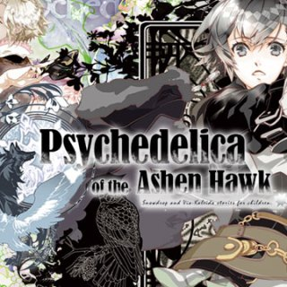 Play-Asia.com, Psychedelica of the Ashen Hawk, Psychedelica of the Ashen Hawk US, Psychedelica of the Ashen Hawk PSVita, Psychedelica of the Ashen Hawk gameplay, Psychedelica of the Ashen Hawk features, Psychedelica of the Ashen Hawk screenshots, Psychedelica of the Ashen Hawk trailer, Psychedelica of the Ashen Hawk release date, Psychedelica of the Ashen Hawk price