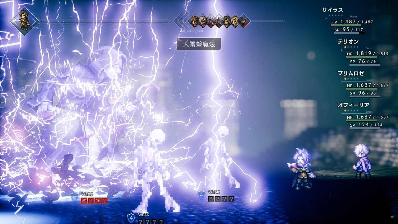 A Nintendo Switch Exclusive - Octopath Traveler Coming Out this July