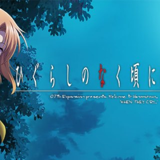 Higurashi no Naku Koro ni Hou, Nintendo Switch, Switch, Japan, gameplay, features, release date, trailer, screenshots, Entergram, ひぐらしのなく頃に奉