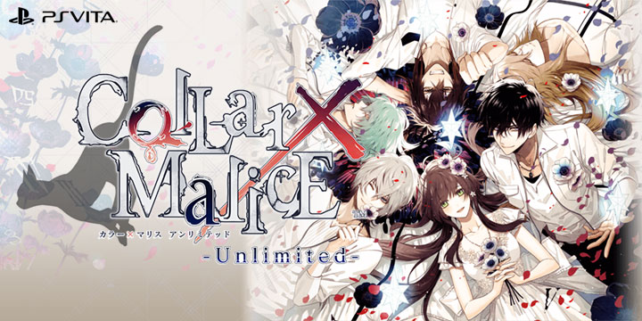 Otome Visual Novel Collar x Malice Unlimited Arriving to PS