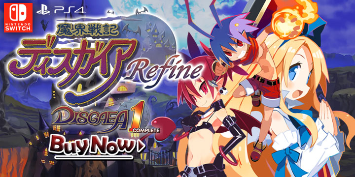 Makai Senki Disgaea Refine, Disgaea 1 Complete Edition, Nintendo Switch, PlayStation 4, Japan, Asia, North America, Europe, Australia, release date, gameplay, price, features, game