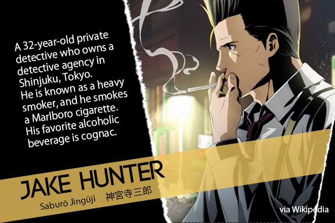 Jake Hunter Detective Story: Prism of Eyes, PS4, Nintendo Switch, Japan, release date, gameplay, features, screenshots, price, trailer, 探偵 神宮寺三郎 プリズム・オブ・アイズ