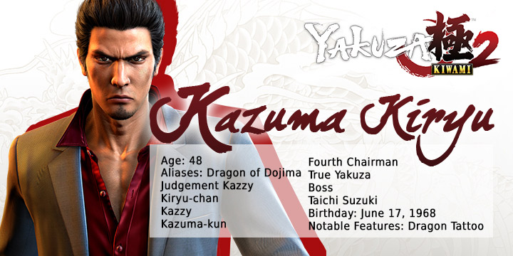 The Remake Of Yakuza 2 Is Coming This August For Ps4 Yakuza Kiwami 2