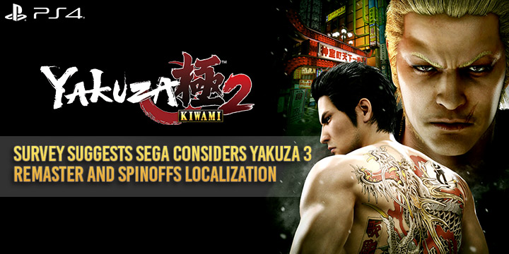 Sega Suggests Yakuza 3 Remaster and Spinoff Localization in