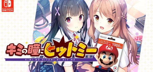Kimi no Hitomi ni Hit Me, Switch, Japan, gameplay, features, release date, price, digital, Nintendo E-shop cards, screenshots, trailer, キミの瞳にヒットミー