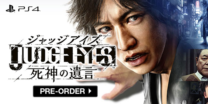 Judge Eyes: Shinigami no Yuigon, Project Judge, JUDGE EYES:死神の遺言, Sega, PlayStation 4, PS4, Japan, Asia, gameplay, features, release date, price, trailer, screenshots