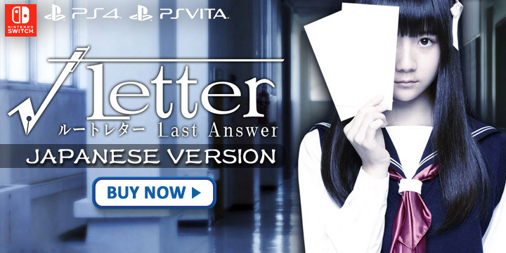 Root Letter: Last Answer, Root Letter, Chinese Subs, PS4, Switch, PlayStation 4, Nintendo Switch,方根書簡 Last Answer (中文版), Asia