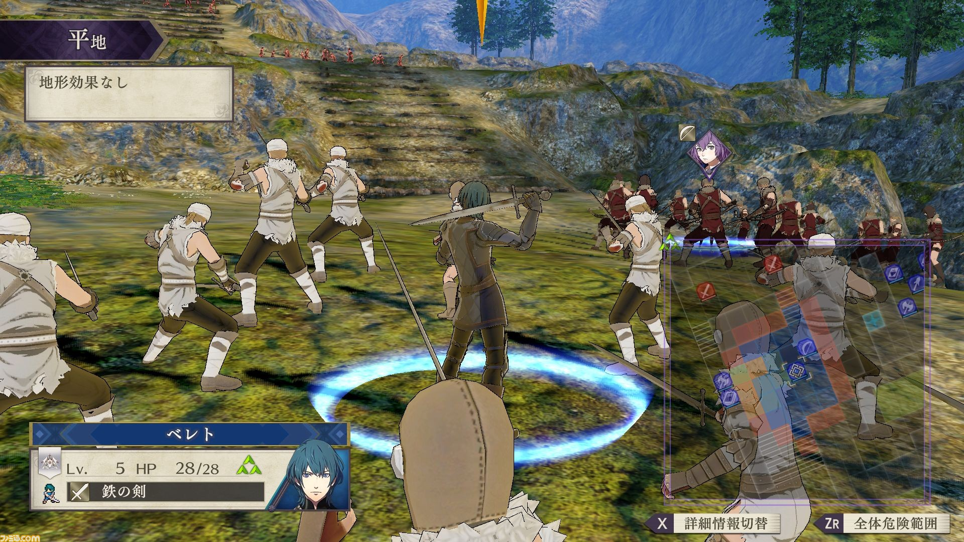 WATCH HERE   Fire Emblem: Three Houses Pre-Launch Previews