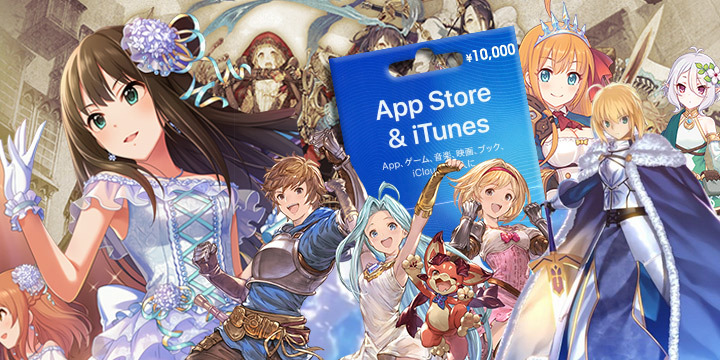 iTunes 10000 Yen Gift Card: Japanese Mobile Games, Creating