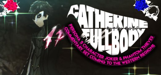 Catherine, Catherine: Full Body, Atlus, US, Europe, PlayStation 4, PS4, localization, Western release, E3 2019, E3, Persona 5, Persona 5 Character Joker & Phantom Thieves Commentary Set