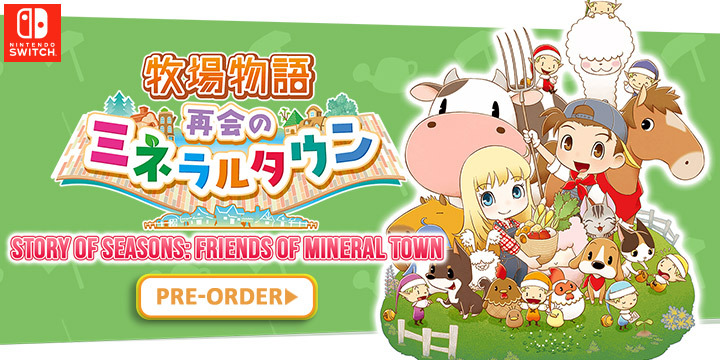 Harvest Moon: Friends of Mineral Town Remake, Story of Seasons: Friends of Mineral Town, Nintendo Switch, Switch, Marvelous, Xseed Games, Japan, Western release, release date, gameplay, trailer, pre-order, price