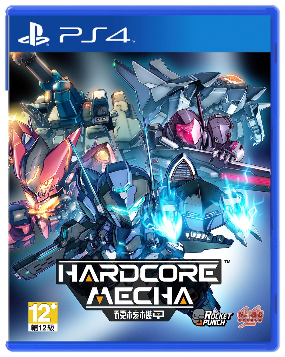 Hardcore Mecha Multi-Language, Hardcore Mecha, Code: Hardcore, PlayStation 4, PS4, English, Multi-language, Asia release, Asia, release date, gameplay, features, price, pre-order, RocketPunch Games