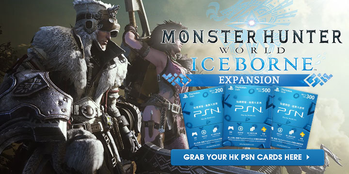 Monster Hunter World Iceborne Now Out Grab Your Digital Cards Now