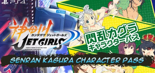 Kandagawa Jet Girls DX Jet Pack, Kandagawa Jet Girls, Marvelous, PS4, PlayStation 4, Japan, release date, gameplay, features, price, trailer, screenshots, pre-order, Limited Edition, DLC, DLC character, Senran Kagura DLC characters, Senran Kagura