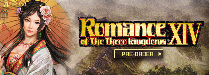 romance of the three kingdoms, romance of the three kingdoms xiv,playstation 4, ps4,us, north america, europe, japan, asia, release date, gameplay, features, price, pre-order now,koei tecmo games