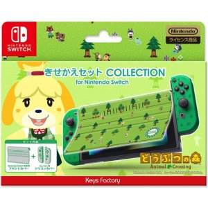 Animal Crossing Themed Accessories, Nintendo Switch, Nintendo Switch Lite, Max Games, Keys Factory, Accessories, Pre-order, Japan, Animal Crossing, Nintendo Switch Accessories, release date, price, features