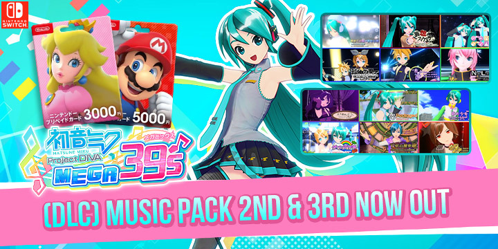 hatsune miku project diva mega mix, hatsune miku project diva megamix, Hatsune Miku: Project Diva Mega39's, Nintendo Switch, Sega, Switch, release date, features, Japan, trailer, Hatsune Miku Project Diva Mega39's, Hatsune Miku: Project Diva Mega39's MegaMix, 初音ミク Project DIVA MEGA39's, price, news, update, DLC, additional content