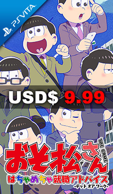 OSOMATSU-SAN THE GAME HACHAMECHA SHUUSHOKU ADVICE -DATE OR WORK- Idea Factory