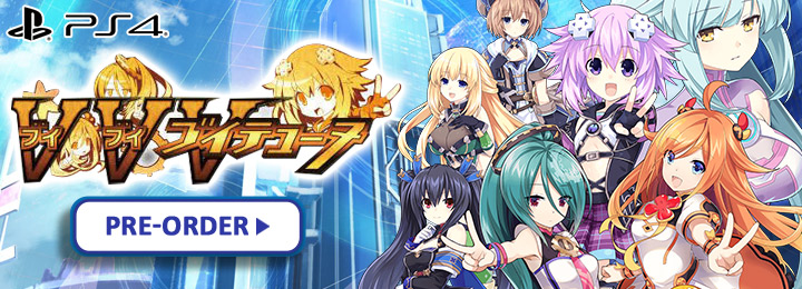 Compile Heart, Neptunia series, PS4, PlayStation 4, gameplay, features, Japan, VVVtunia, News, update, pre-order, release date, Heart Tune system, BeatTik system, Virtual Youtubers