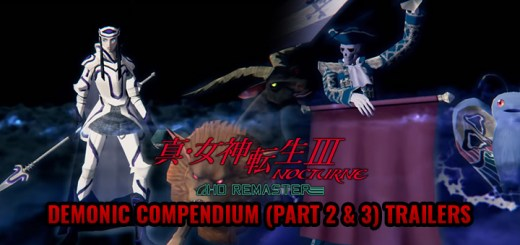 Shin Megami Tensei III: Nocturne HD Remaster, Shin Megami Tensei III, PlayStation 4, Nintendo Switch, Japan, pre-order, gameplay, trailer, screenshots, release date, PS4, Switch, Demonic Compendium Trailer, Demonic Compendium Part 2, Demonic Compendium Part 3, Demon Compendium Trailer