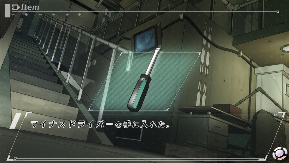 Abyss of the Sacrifice, Misshitsu no Sacrifice, The Sacrifice of the Secret Room - ABYSS OF THE SACRIFICE, Misshitsu no Sacrifice - ABYSS OF THE SACRIFICE, Nintendo Switch, Switch, release date, Japan, Multi-language, English, gameplay, features, price, pre-order, D3 Publisher