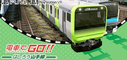 GO by Train!! Hashiro Yamanote Line, GO by Train Hashiro Yamanote Line, Densha de GO Hashirou Yamanote Sen, Densha de GO!! Hashirou Yamanote Line, 電車でGO! ! はしろう山手線, PlayStation 4, PlayStation VR, PS4, PSVR, Japan, Square Enix, gameplay, features, release date, price, trailer, screenshots