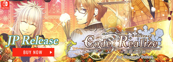 Code: Realize, Code: Realize ~Wintertide Miracles~, Code:Realize - Shirogane no Kiseki, Code Realize Silver Miracles, Switch, Nintendo Switch, US, Europe, gameplay, features, release date, price, trailer, screenshots, Aksys Games, Protection