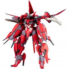 FRAME ARMS 1/100 SCALE MODEL KIT: XFA-CNB BERGFLINKER Kotobukiya