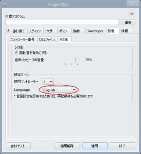 input-plus-step3
