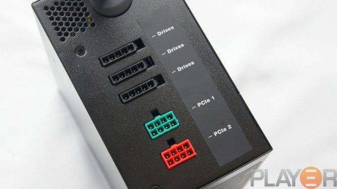 Be Quiet Pure Power L8 530W Modular Connection Panel Close Up