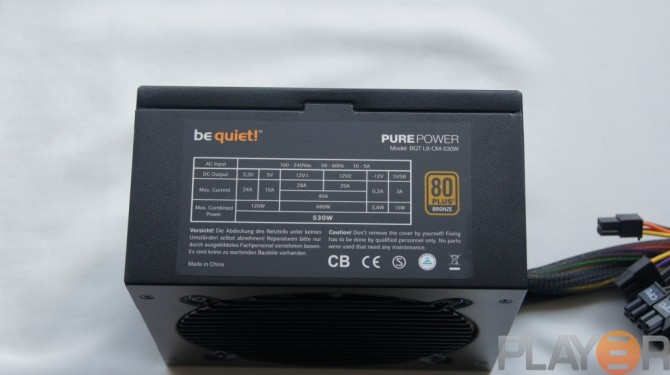 Be Quiet Pure Power L8 530W Specifications